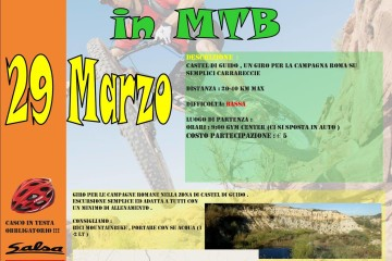 Mountain bike a Castel di Guido