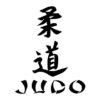 Judo, Pronti si riparte!